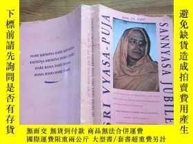二手書博民逛書店the罕見most blessed event June 23 1997 ( d71)Y266787