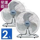 華冠 《2入超值組》MIT台灣製造 14吋鋁葉工業桌扇/強風電風扇FT-1407x2【免運直出】