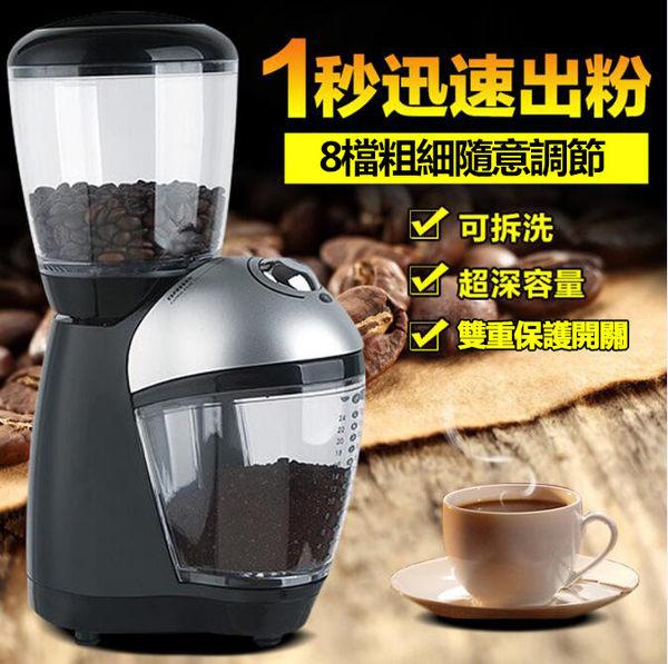 磨豆機 專業意式咖啡豆研磨機電動 家用 磨豆機 小型磨粉機智能調節粗細【店慶狂歡八折搶購】