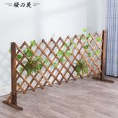 防腐木柵欄圍欄伸縮拉網籬笆花園圍欄寵物護欄戶外可移動網格隔斷【櫻花本鋪】