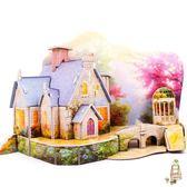3d立體拼圖兒童益智早教玩具3-6歲男孩女孩寶寶手工紙質房子模型全館滿千88折