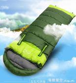 戶外睡袋成人貼身室內午休保暖雙人情侶伸手可拼接羽絨棉睡袋 瑪麗蓮安YXS