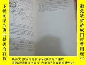 二手書博民逛書店1916年出版《the罕見migrations of fish》