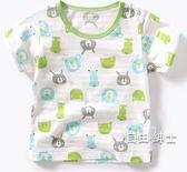 (百貨週年慶)寶寶短袖t恤夏季薄款棉質衣服男童上衣嬰兒夏裝半袖女體恤打底衫