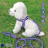 618好康鉅惠小狗狗牽引繩小型犬中型貓咪狗帶 東京衣櫃