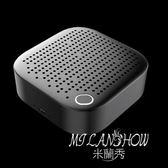 MS-100無線藍牙迷你低音炮手機電腦HIFI音質全金屬小音箱  米蘭shoe
