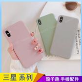 純色素殼 三星 Note10 Note10+ Note9 Note8 霧面手機殼 TPU矽膠殼 果凍殼 全包邊防摔殼 保護殼保護套