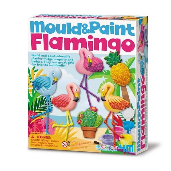 【4M】00-04736 美勞創作DIY 熱情火鶴 製作磁鐵 Mould & Paint Flamingo