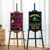 熒光板發光電子小黑板熒光板廣告板led版七彩色手寫字熒光屏廣告牌夜光     color shopYYP