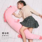 可愛獨角獸公仔兒童陪你睡覺抱枕長條枕女孩毛絨玩具床上布偶娃娃 js26554『紅袖伊人』