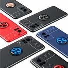 適用vivo X60Pro 手機殼x60 簡約指環扣車載磁吸支架防摔保護套新