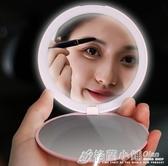 led貝殼化妝鏡充電帶燈小鏡子隨身小號便攜摺疊梳妝鏡網紅女補光 格蘭小舖