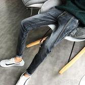 秋冬新款彈力灰色牛仔褲男修身小腳型拼接青少年學生韓版潮流   草莓妞妞