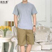 中老年男套裝夏季短褲短袖兩件套