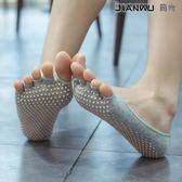 防滑露指隱形襪船襪瑜伽五指襪