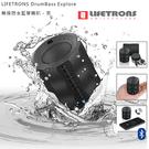 請先詢問庫存(無附皮套)【A Shop】LIFETRONS DrumBass Explore 無線 防水 藍芽喇叭 - 黑攜帶式音響