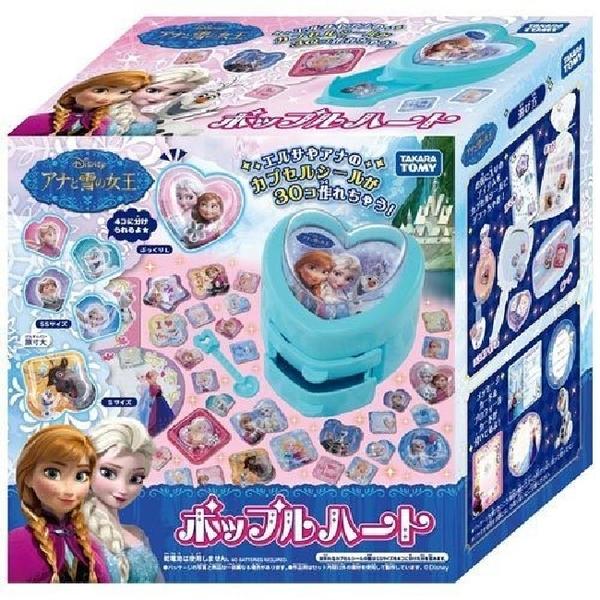 日本 TAKARA TOMY 迪士尼 冰雪奇緣 心鑽立體貼紙機 DS83408