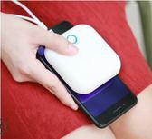 行動電源 YM-20000M充電寶大容量毫安便攜可愛卡通超萌蘋果手機oppo華為vivo通用行動電源