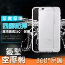華碩 ZenFone Max Plus ...