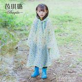 無異味!斗篷式兒童雨衣女男童小孩雨衣小學生幼兒防水電動車雨披-Ifashion