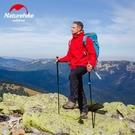 挪客登山杖手杖碳素超輕伸縮折疊戶外多功能爬山徒步越野跑碳纖維 小山好物