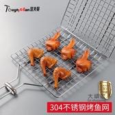 燒烤網夾 304不銹鋼烤魚夾子家用 加粗加密烤魚網夾 燒烤網篦子工具T