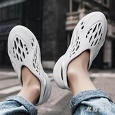 溯溪鞋 涼拖男洞洞鞋新款包頭涼鞋防滑時尚個性ins潮沙灘鞋涉水拖鞋 JX790【衣好月圓】