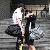 新款防水大容量旅行包男運動包單肩包健身包手提斜背包女潮YYS     易家樂