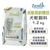 *KING WANG*韓國Zenith頂級低敏高齡體控犬軟飼料-羊肉&雞肉 1.2kg