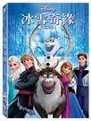 【停看聽音響唱片】【DVD】冰雪奇緣...