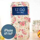 iPhone 6 Plus (5.5吋) 彩繪卡通 可愛卡通 側翻皮套 開窗 保護套 手機套 手機殼