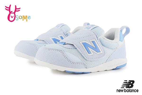 New Balance 313 小童 寶寶運動鞋 飛機鞋 寬楦 輕量慢跑鞋 O8577#水藍◆OSOME奧森鞋業