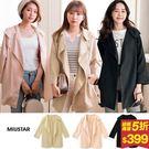 0911 韓國同款!素雅翻領外套真的很實用哦~不會太悶熱,入秋首選。