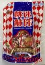 sns 古早味 懷舊零食 餅乾 迷你桃酥 杏仁酥 桃酥(180公克/包)