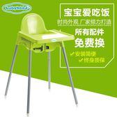 兒童小椅子靠背嬰兒餐椅吃飯小孩多功能寶寶餐桌椅兒童椅凳靠背igo 3c優購