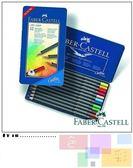 Faber-Castell   12色創意工坊油性色鉛筆