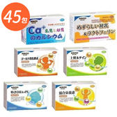 【兩件享折扣】日比野 HIBINO 寶寶營養品 45包 (優力鈣/初乳/葉黃素/DHA+PS/龍根益菌王) 好娃娃