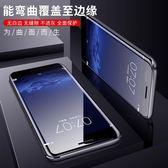 黑五好物節 HTC U11鋼化膜全屏覆蓋htc12plus水凝膜軟膜防指紋抗藍光手機貼膜 艾尚旗艦店
