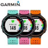 GARMIN Forerunner 235 GPS腕式心率跑錶(橘/藍/粉)