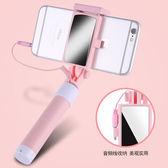 雙11搶購 iphone6s迷你線控手機自拍牌排桿照安卓通用型干杠