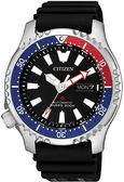 限量【分期0利率】星辰錶 CITIZEN 紅水鬼 防水200公尺 機械錶 42mm 原廠公司貨 NY0088-11E
