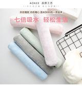 運動毛巾日式洗臉超強吸水柔軟速干【全館免運滿千89折】