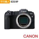 Canon EOS RP Body單機身*(平行輸入)
