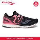 saucony 女LIBERTY ISO 跑鞋SY10410-4【黑-玫瑰粉】/ 城市綠洲 (跑鞋、運動休閒鞋、EVERUN)