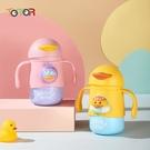 兒童水杯保溫杯發聲小黃鴨寶寶學飲杯子帶吸管316食品級防嗆 果果輕時尚