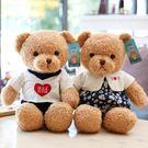 玩偶泰迪熊抱抱熊公仔小熊毛絨玩具小號熊熊玩偶布娃娃送女友生日禮物JD 玩趣3C