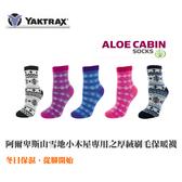 【速捷戶外】美國 YAKTRAX YA105 厚絨刷毛保暖雪襪(女款)  登山/賞雪/保暖襪