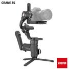 【Zhiyun 智雲】Crane 3S 標準版 智慧手柄版 相機三軸穩定器 手持雲台 正成公司貨 保固18個月