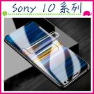 Sony Xperia 10 / 10 Plus 水凝膜保護膜 藍光保護膜 全屏覆蓋 曲面手機膜 高清 滿版螢幕保護膜 (2片入)