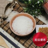 【鴻旗】稻鴨有機白米_超級優惠組(免運)